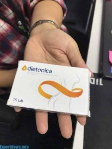 Dietonica - sérum - action - site officiel